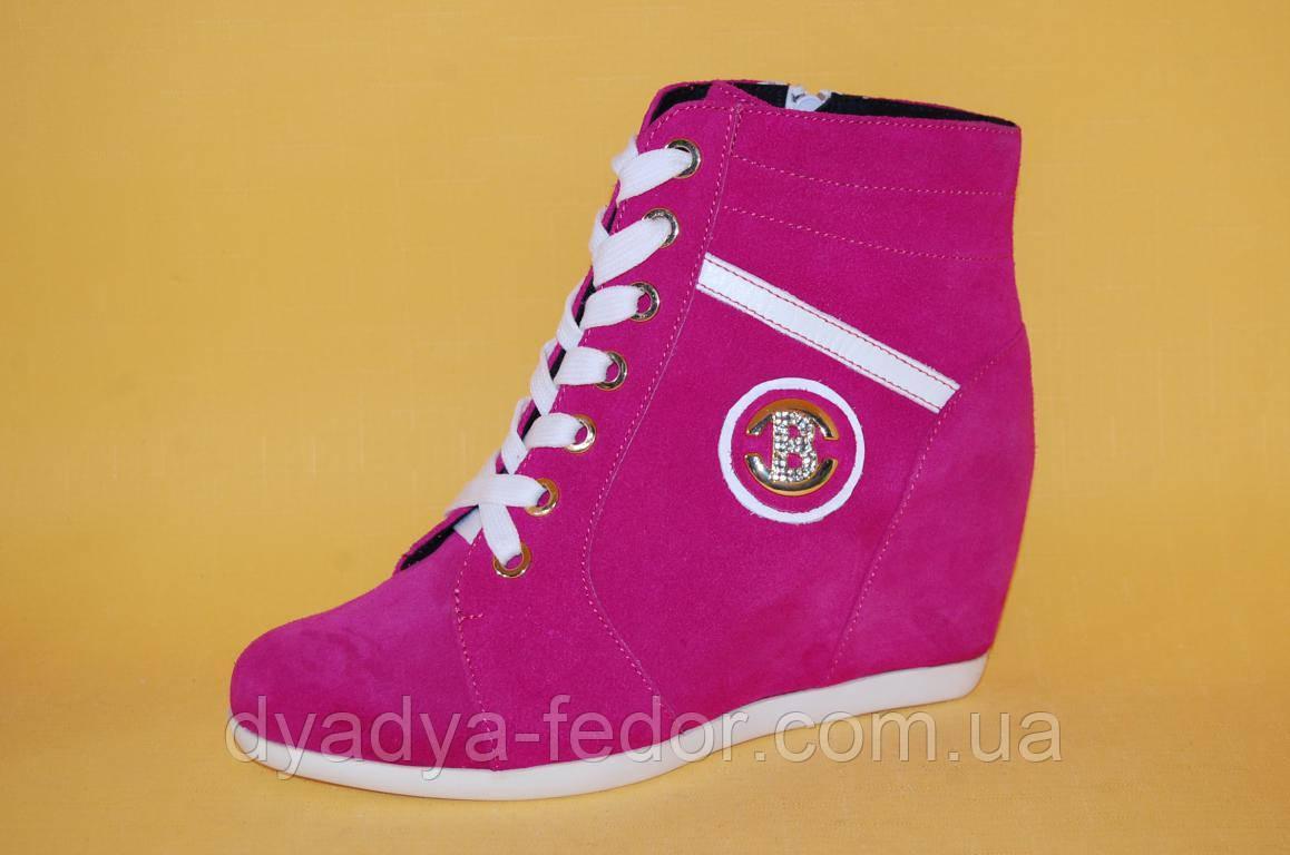 Детские демисезонные ботинки Safina Украина 616 Для девочек Розовый размеры 36_41