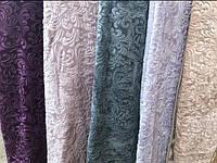 Покрывала одеяла велюровые стриженные 200*240