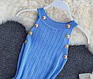 Платье резинка трикотажное с золотыми пуговицами, фото 5