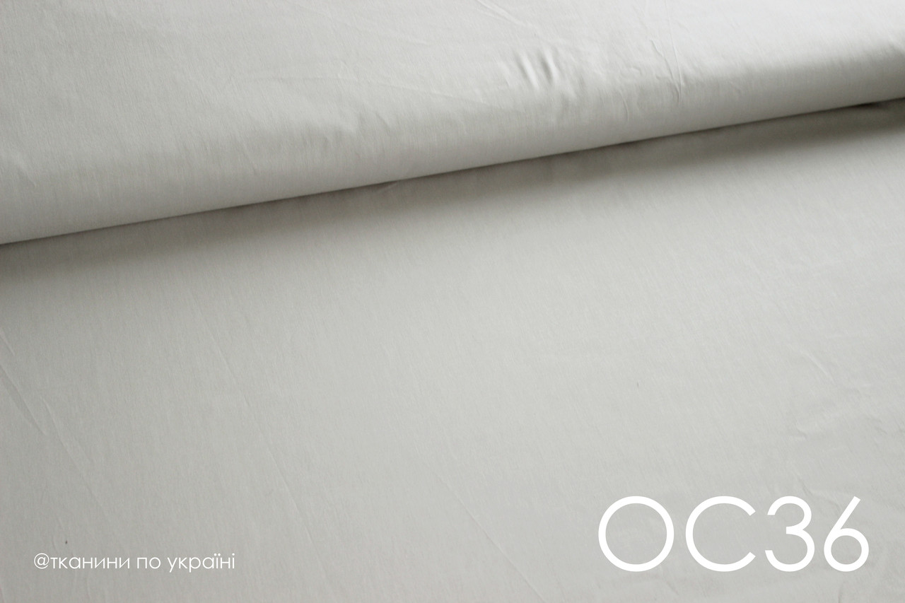 Ткань сатин однотонный теплый светло-серый
