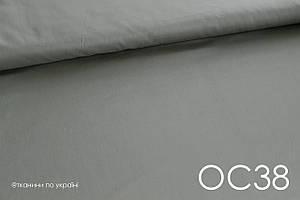 Ткань сатин однотонный темно-серый