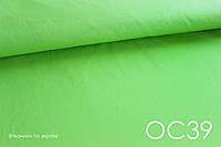 Ткань сатин однотонный ярко-зеленый