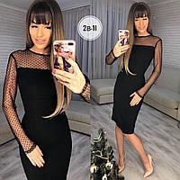 Платье женское миди 42-44 44-46