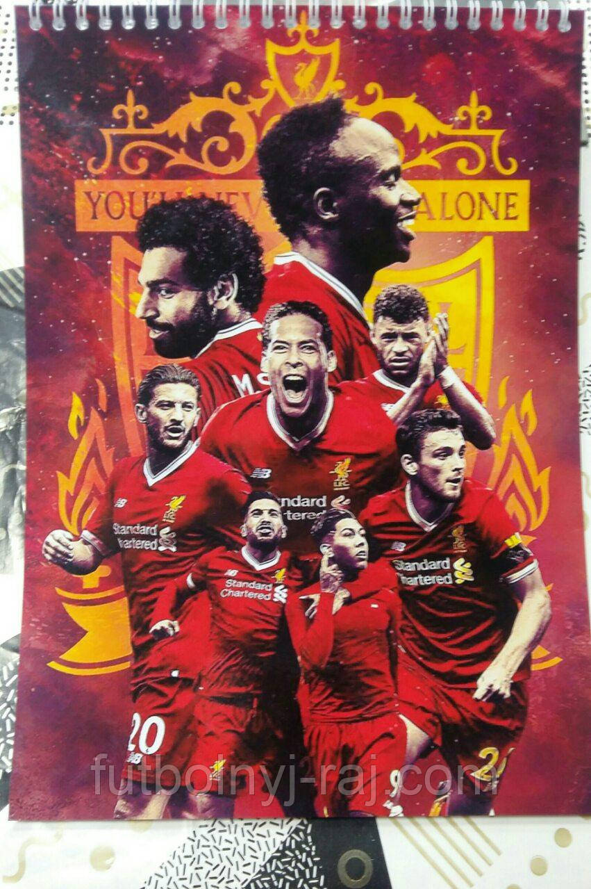 Зошит з символікою FC Liverpool.