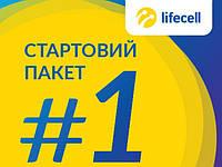 Стартовый пакет Life Home 70Гиг+Лайфхак
