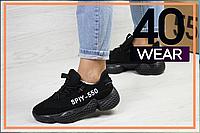 Женские кроссовки Adidas SPIY-550, чёрные, 37р. по стельке 23,4см