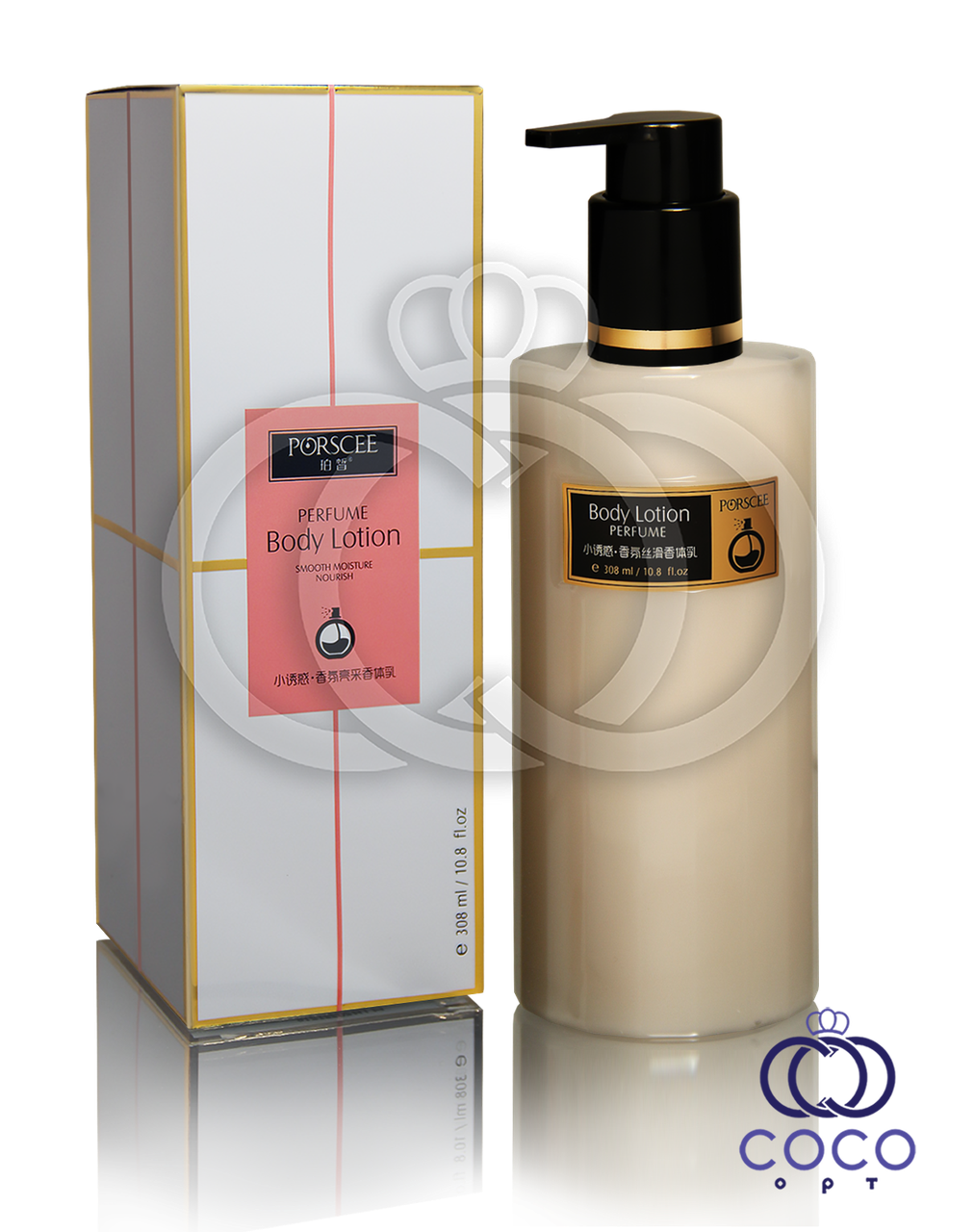 Парфюмированный лосьон для тела Perfume Body Lotion Peach