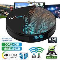 Смарт приставка Андроид Smart TV Box HK1 MAX 64/4
