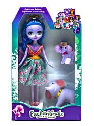 """Кукла """"Enchantimals. Ekaterina Elephant""""  sco"""
