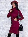 Платье трикотажное прямого кроя под горло с разрезами по бокам, фото 3