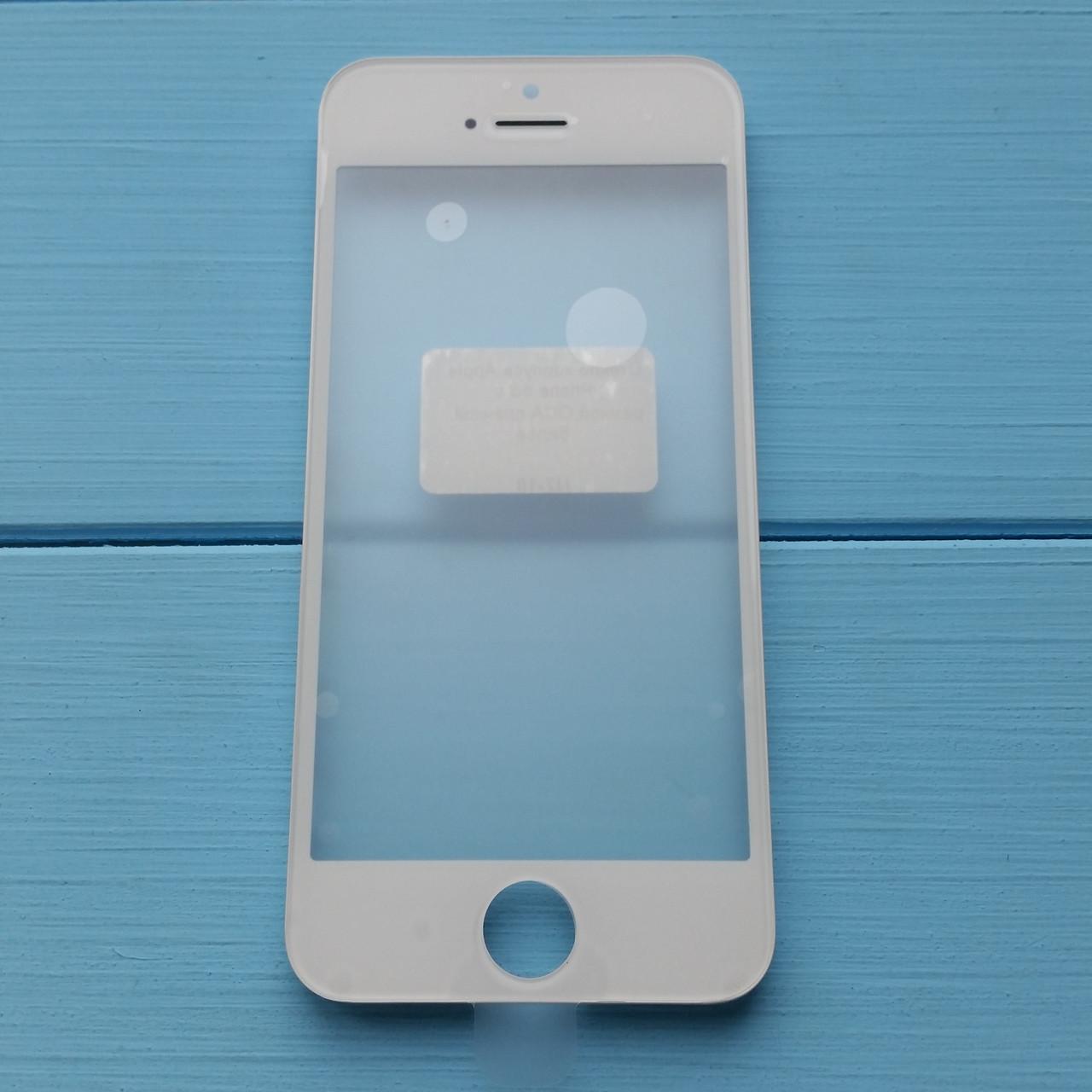 Стекло корпуса Apple iPhone 5S с рамкой, OCA пленкой White