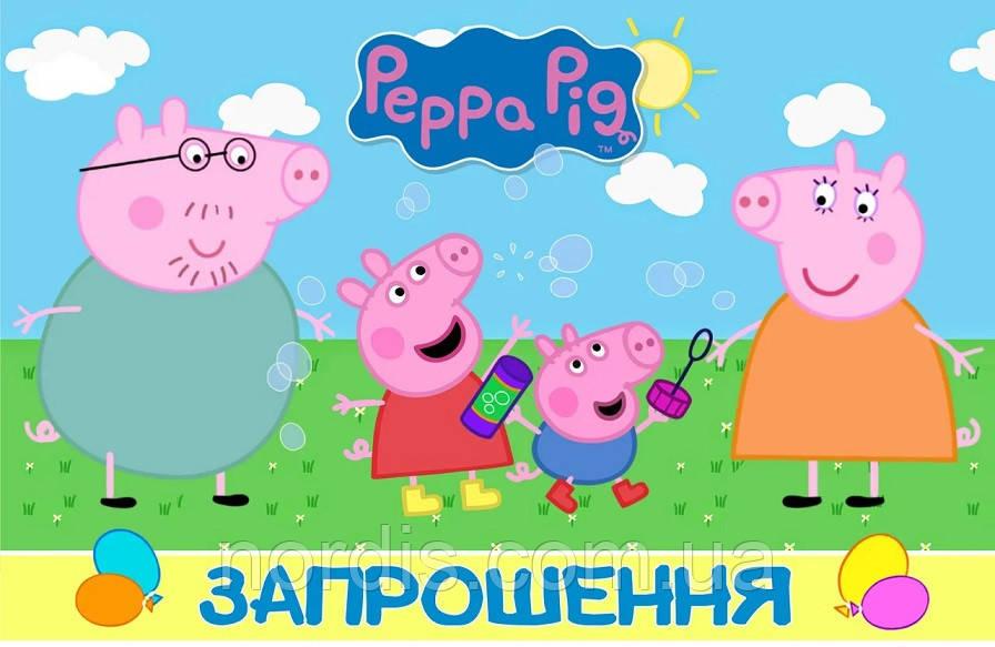 """Пригласительные на день рождения детские """"Пеппа синяя""""  (10 шт)"""