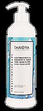 Tanoya, Антибактериальное косметическое мыло для маникюра, 500 мл.