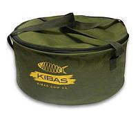 Мягкое рыболовное ведро для прикормки с крышкой большое Kibas D 400 С