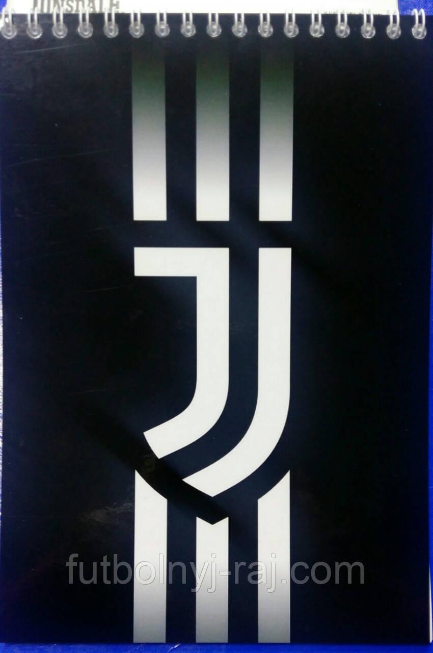 Блокнот с символикой FC Ювентус