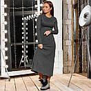 Вязанное платье в рубчик, фото 2