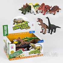 Динозавры 8069 В (67127), мягкие, музыкальные, на батарейке