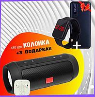 Подарок Беспроводная колонка + павербанк + наушники+ часы