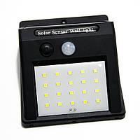 Уличный светильник с датчиком движения, Solar Motion Sensor Light (20 LED), фонарь на солнечной батарее , Уличные светильники