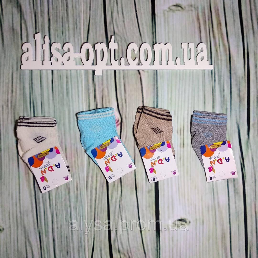 Шкарпетки для хлопчиків 1-2 Туреччина
