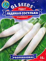 Редис Ледяная сосулька 3,0 г