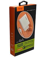 Сетевое зарядное устройство micro USB Naisu NS-4A  Qualcomm Quick Charge 3.0 White