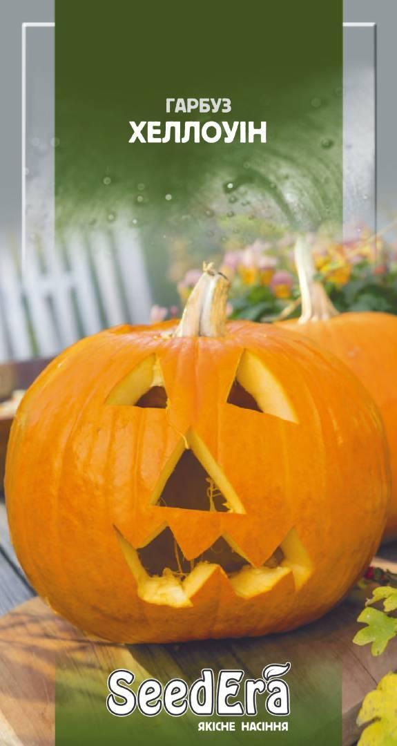 Тыква Хэллоуин 2г