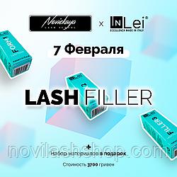 Курс «LASH FILLER» в Харькове