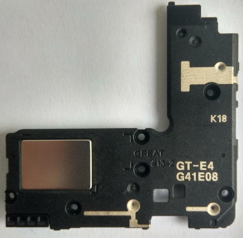 Дзвінок для Samsung N950F/N950FD Galaxy Note 8 Duos, в рамці