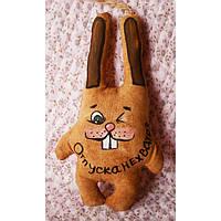 Ароматизированная игрушка Зайчик  ручной работы с запахом кофе, ванили и корицы. Надпись с приколом