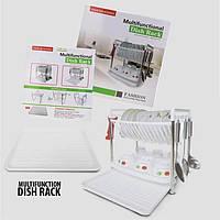 Сушилка для посуды Multifunctional dish rack
