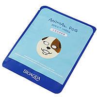 Косметическая маска с животными, собачка, Косметична маска з тваринами, собачка, Маски для лица, Маски для обличчя