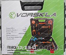 Шуруповерт аккумуляторный Vorskla ПМЗ 12/2 S-Li (набор инструмента)