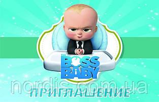 """Пригласительные на день рождения детские """" Босс молокосос """" (10 шт)"""