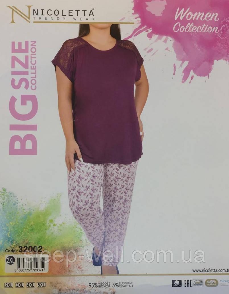 Пижама больших размеров, Nikoletta
