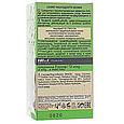 Интенсив-сыворотка для лица Bio World Secret Life Luxury Therapy Intensive Facial Serum (омолаживающая) 10 мл, фото 2