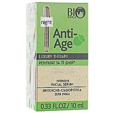 Інтенсив-сироватка для обличчя Bio Secret World Luxury Life Intensive Therapy Facial Serum (х) 10 мл