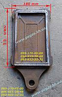 Задвижка заслонка печная чугунная (125х230 мм) печи, барбекю, мангал