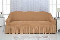 Комплект чехлов на диван с воланами Venera 04-230 Беж