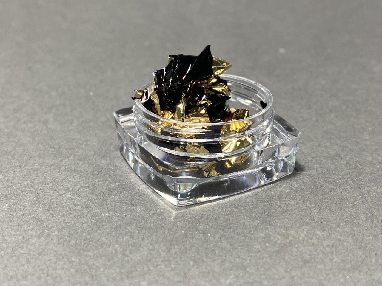Жатая фольга для ногтей в баночке золото/черный