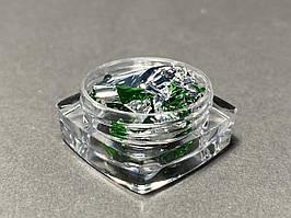 Жатая фольга для ногтей в баночке серебро/зеленый