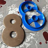 "Вирубка ""Вісімка #4"" / Вырубка - формочка для пряников ""Восьмерка #4"""