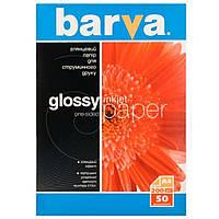 Бумага BARVA A4 (IP-C200-025)