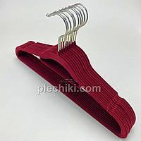 Флокированные плечики для одежды (бархатные, велюровые) бордового цвета, 10 штук в упаковке