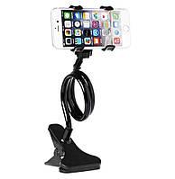 Гибкий держатель для телефона прищепка Черный LRZJ LR-01 Гнучкий тримач с доставкой , Держатели для мобильных устройств