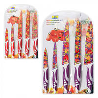 Набор ножей с цветным покрытием 5шт