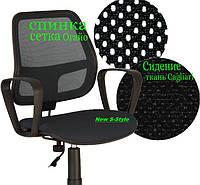 Кресло офисное для персонала ALFA с подлокотниками на роликах GTP PM60 OH/5 C-11