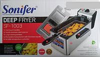 Фритюрница Sonifer Deep Fryer SF-1003