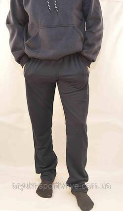 Штаны спортивные трикотажные мужские S - XXL Брюки мужские повседневные, фото 2