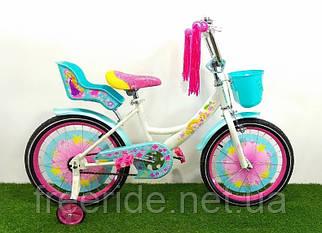 Дитячий Велосипед Azimut Girls 20